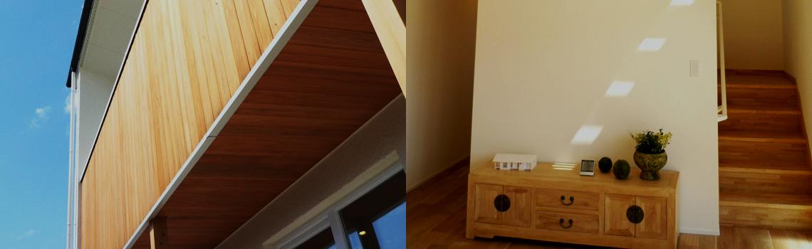 木造住宅のハウス21